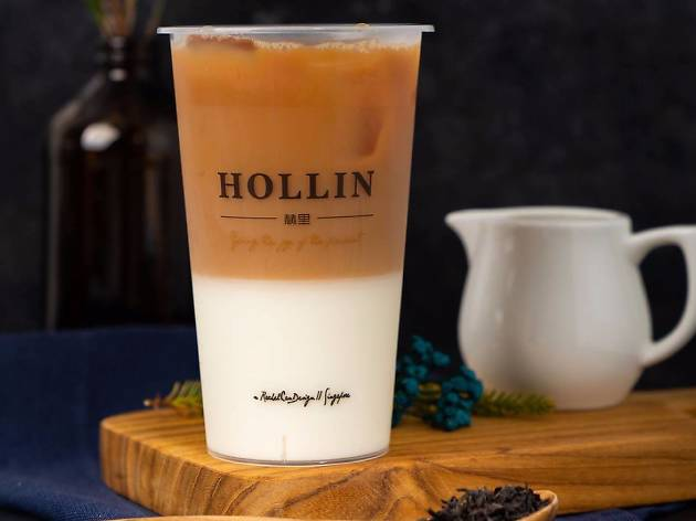 Hollin Singapore