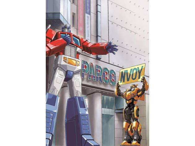THE WORLD OF THE TRANSFORMERS