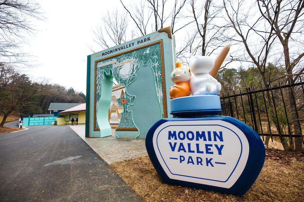 5 things to do at the Moominvalley Park in Saitama | Time Out Tokyo