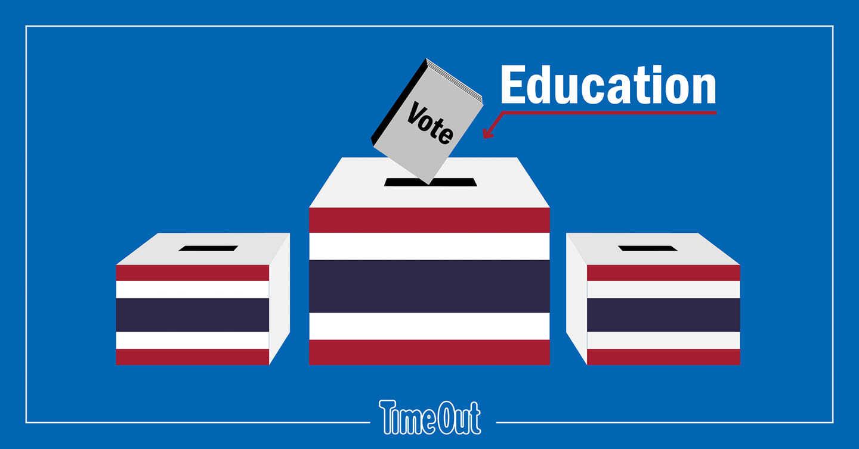 """โค้งสุดท้าย! สำรวจนโยบายพรรคการเมืองด้าน """"การศึกษา"""""""