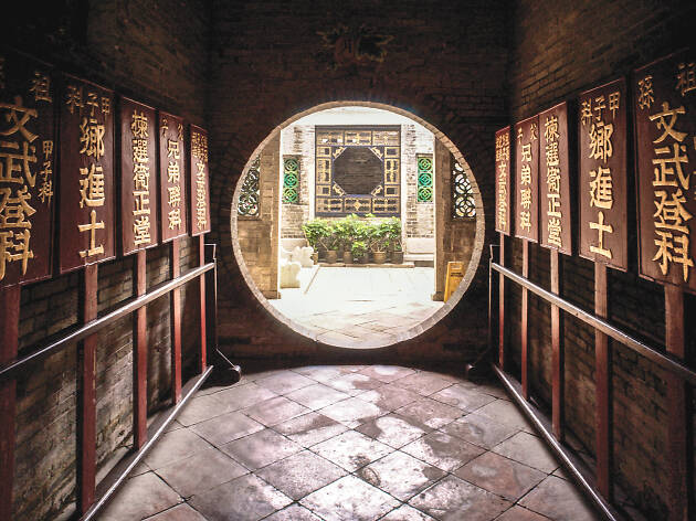 Ping Shan Heritage Trail - Tang Clan hall