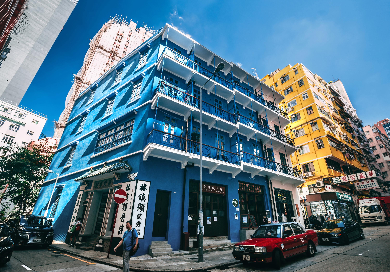 Wan Chai Blue House