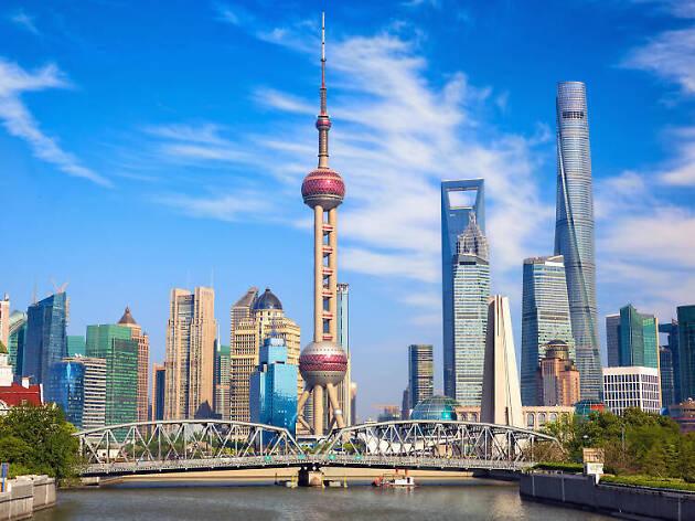 Shanghái