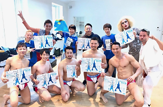 Mr Gay Japan