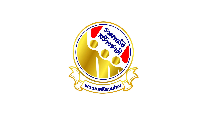 พรรคเสรีรวมไทย