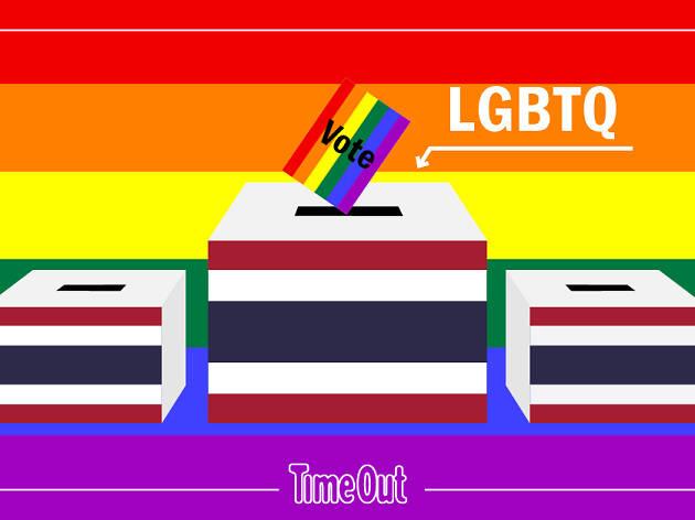นโยบายด้าน LGBT