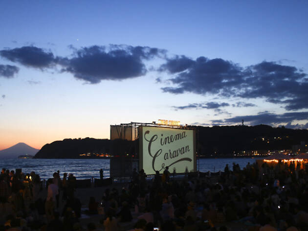 Best film events and festivals in Tokyo