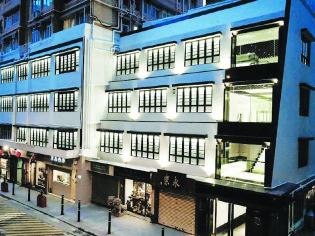 香港七大特色私營博物館