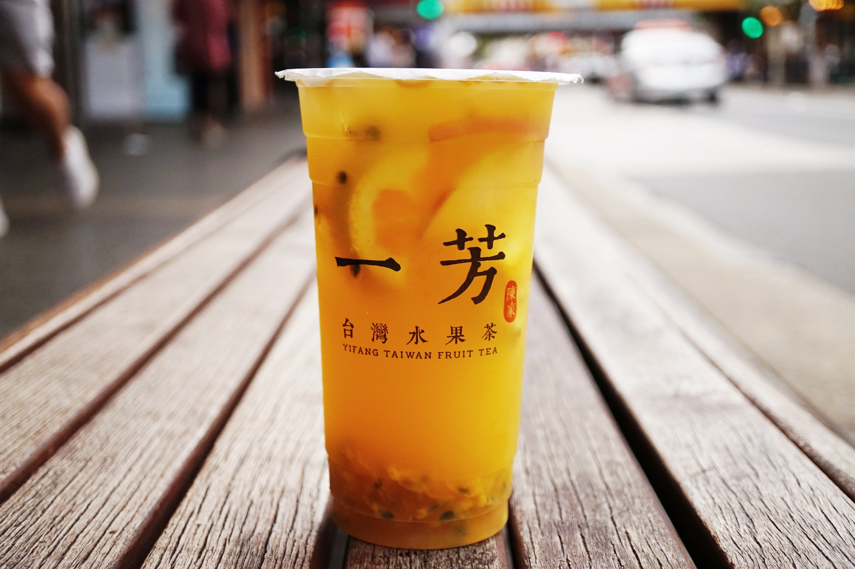 Bubble Tea at Yifang fruit tea