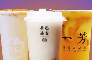 Bubble Tea Lead Image