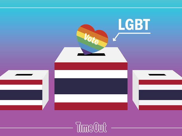 เลือกตั้ง LGBT party