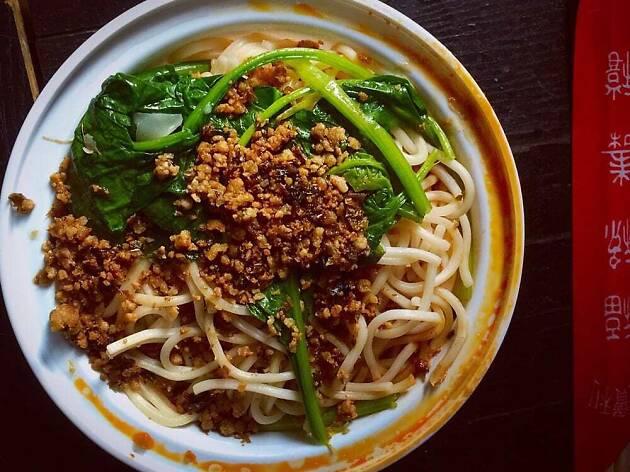 Grand Sichuan