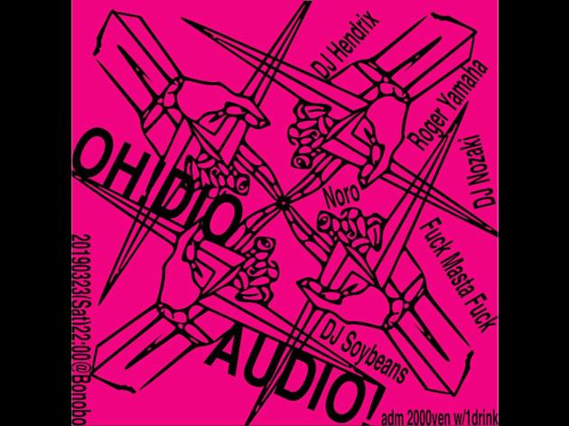 Ohdio Audio