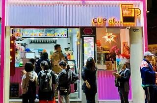 cup of tsuen wan
