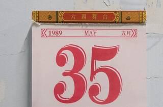 5月35日
