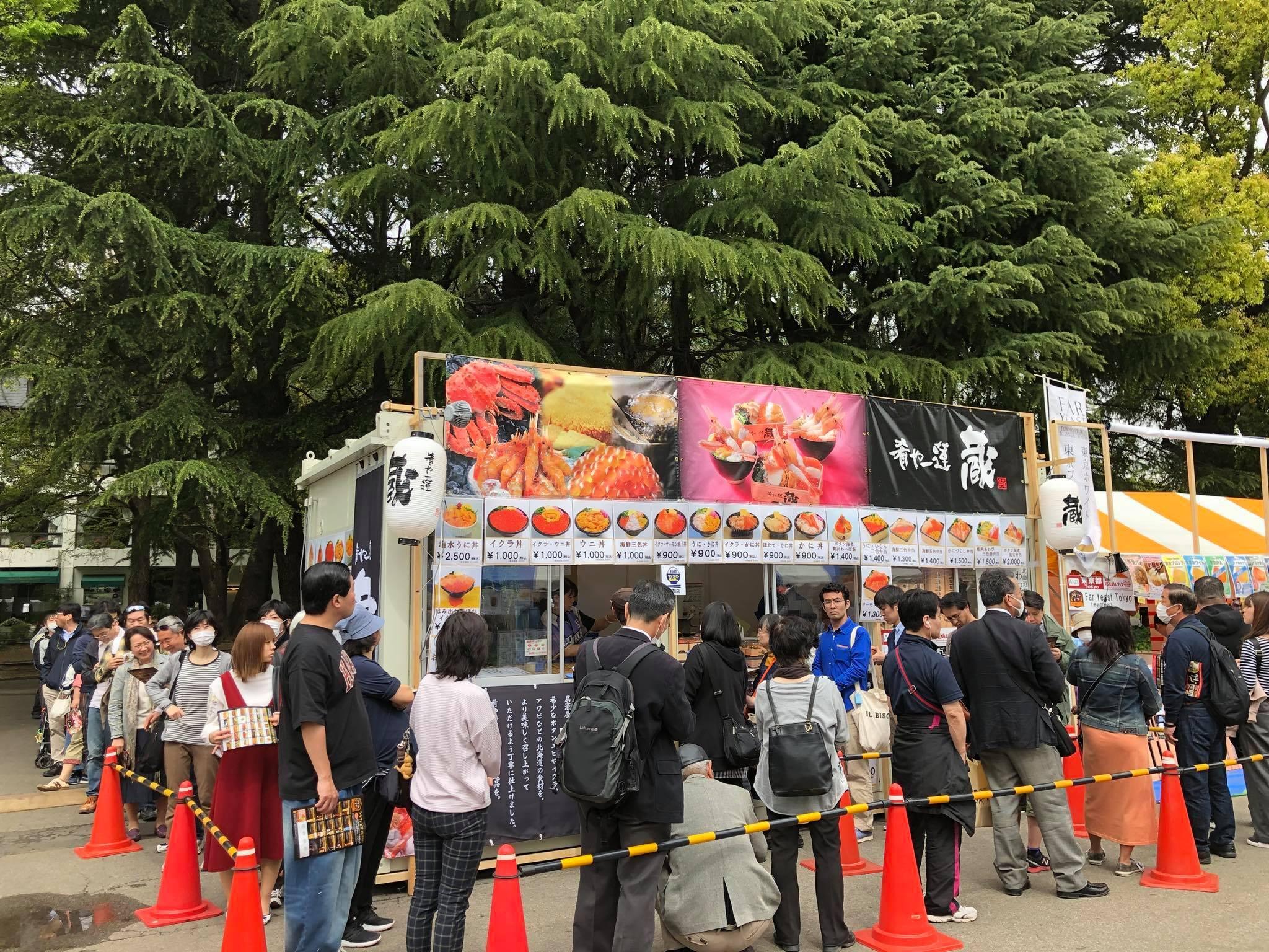 Japan Local Food Festival Kuozei