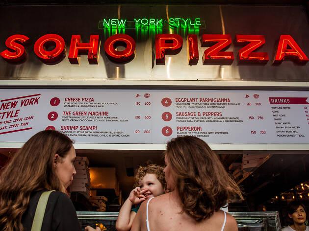 Soho Pizza 04