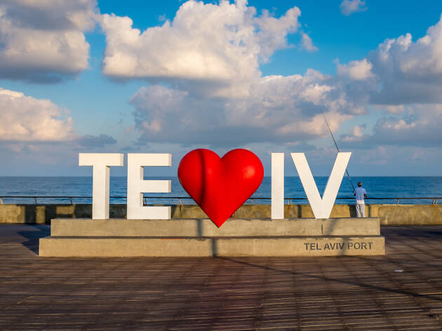 Places to makeout in Tel Aviv