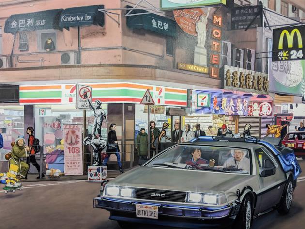 artistic street kwon neung
