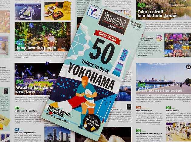 Yokohama Map