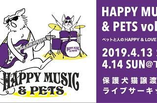 HAPPY MUSIC&PETS Vol.1