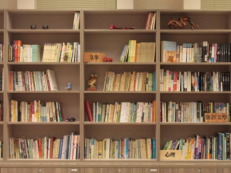 Fu Tei Bookstore