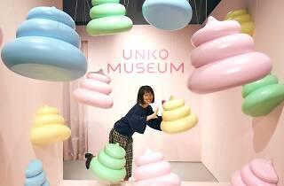 Unko Museum