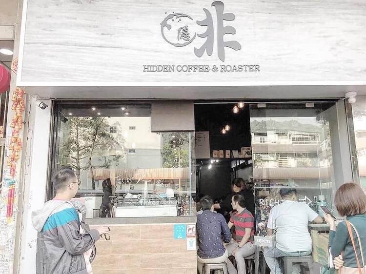 隱啡:性格精品咖啡店
