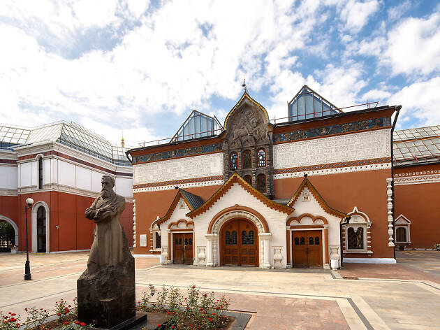 An exterior shot of Tretyakov Gallery