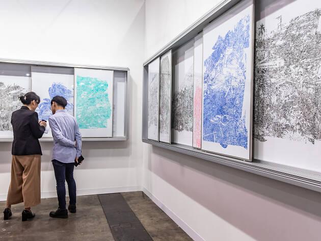 ABHK19, Discoveries, A Contemporary, Yihsuan Peng,