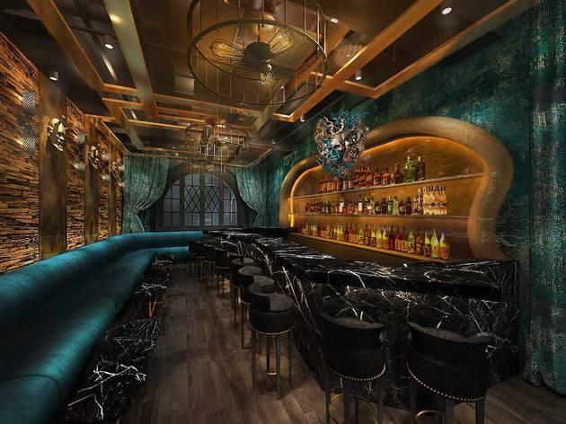 Gishiki Lounge