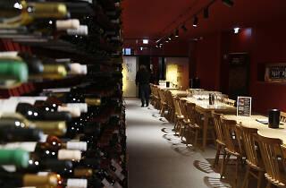 Sala de Provas Vinhos de Portugal