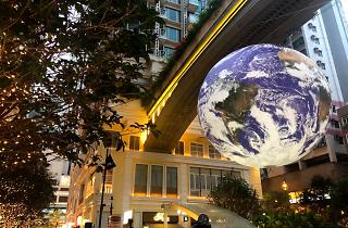 gaia earth installation