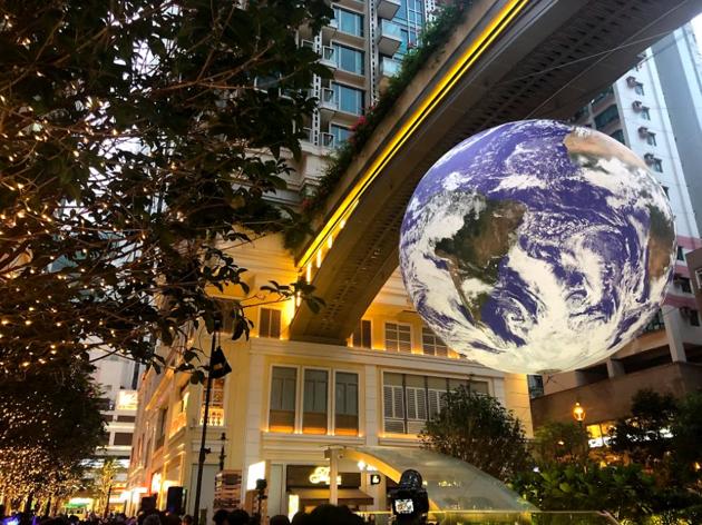 「地球」藝術裝置