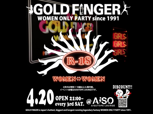 Gold Finger since 1991
