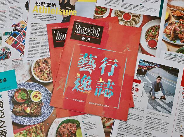 chinese issue 005 is out
