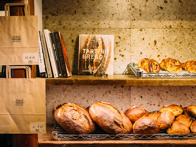 Best bakeries in Tokyo