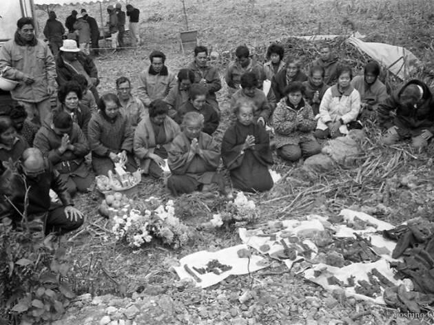 戦禍の記憶