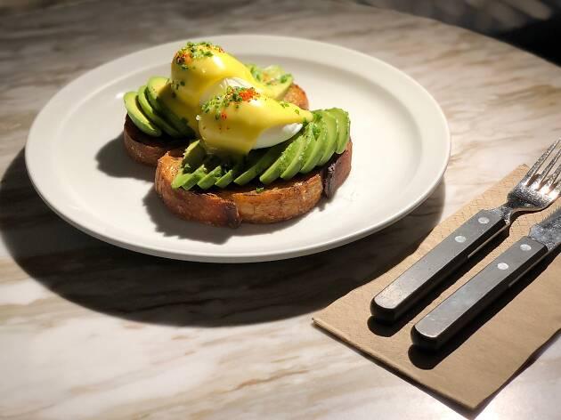 Bakehouse avocado toast