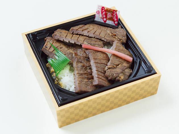 Best bento: Kobayashi Gyutan Bento