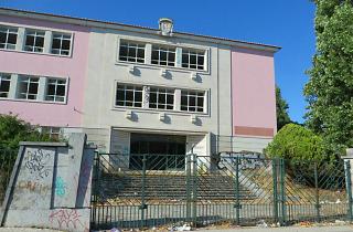Escola Secundária Afonso Domingues