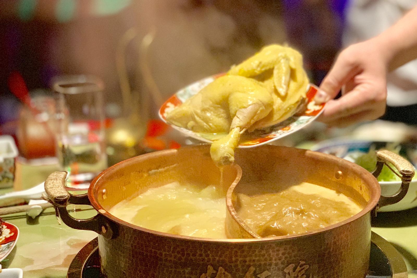 Yi Hung Yuen Hotpot Cuisine