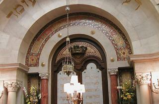 Sinagoga Shaaré-Tikvá