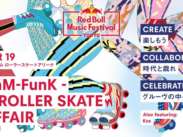 A Roller Skate Affair