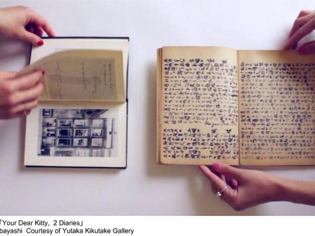 更級日記考―女性たちの、想像の部屋