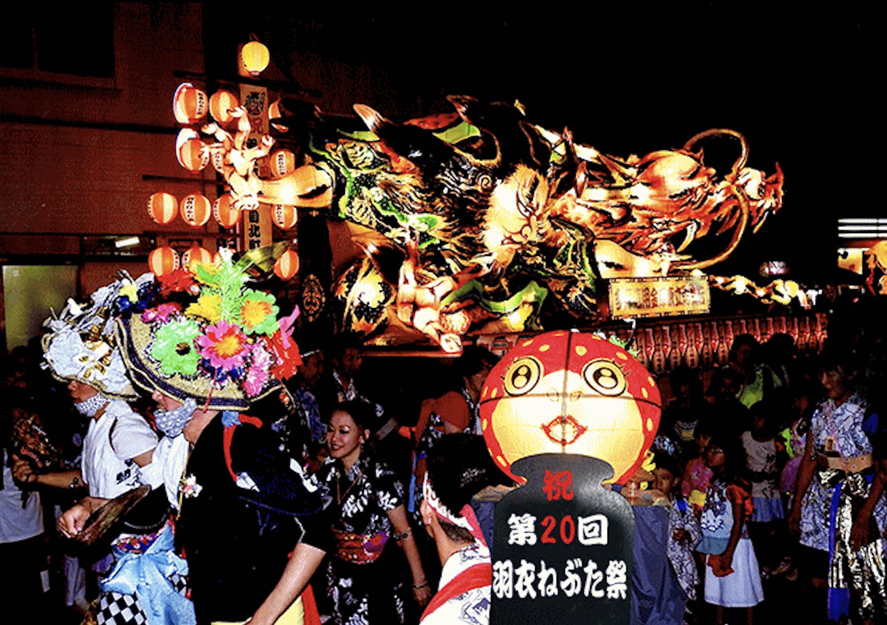 Hagoromo Nebuta Festival