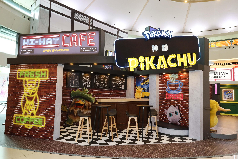 pokemon new town plaza