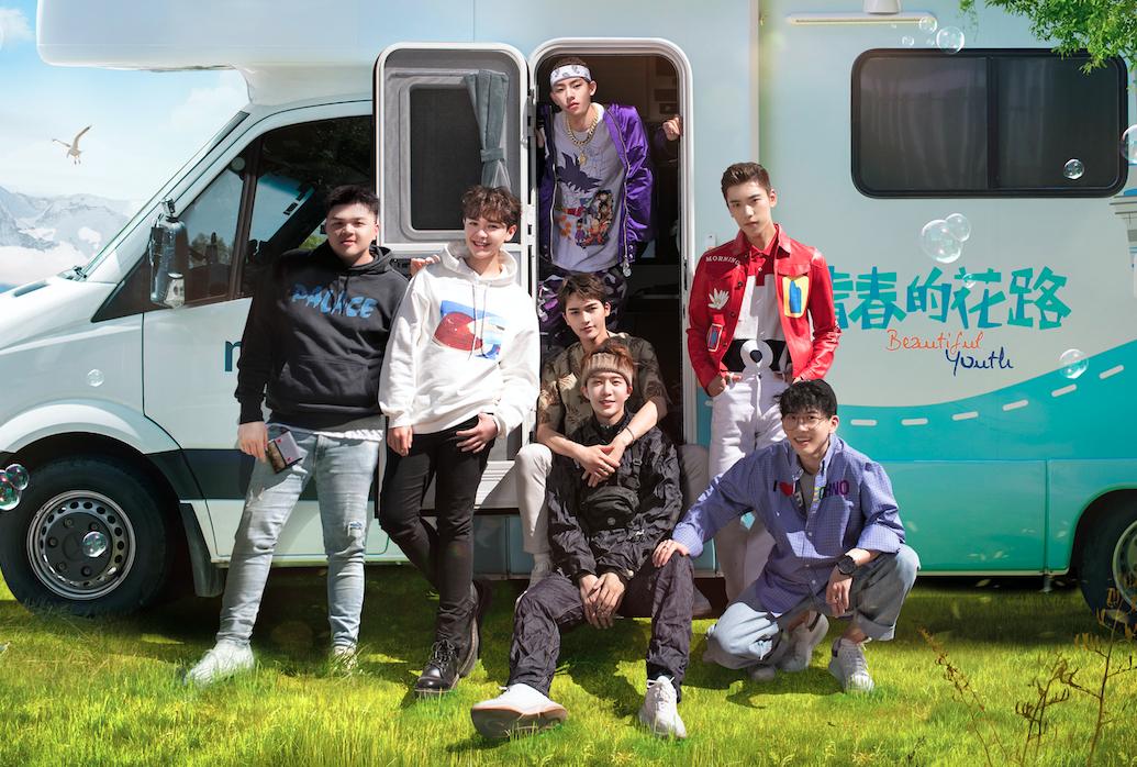 mainland show 2019
