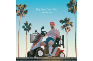 "Kids Return - boys be kko ""Big Boys Don't Cry"" Release Party -"
