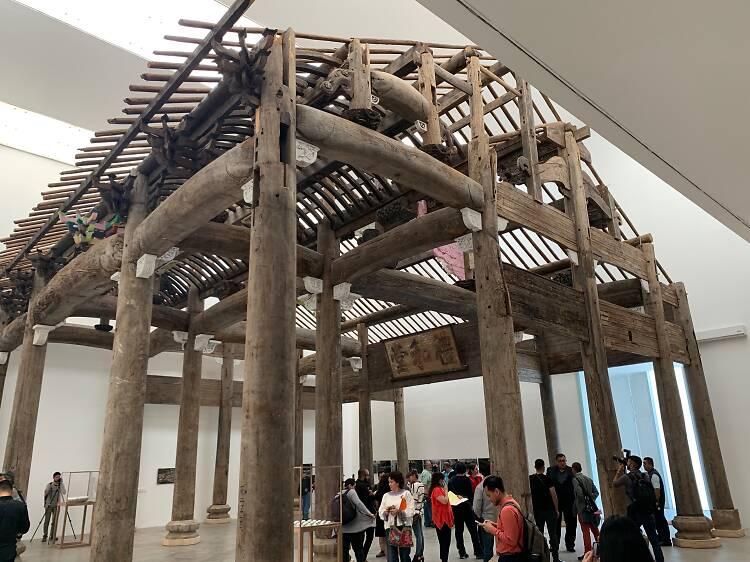 Salón ancestral de la familia (Wang Ai Weiwei)